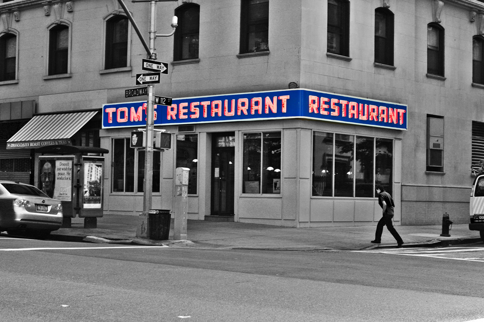 Tom s restaurant nyc